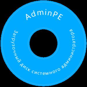 AdminPE_CD